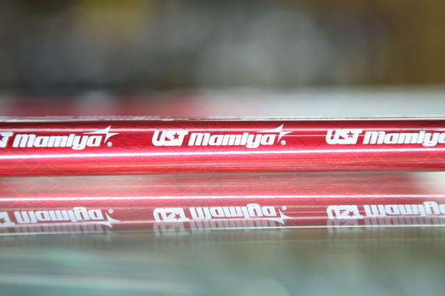 UST Mamiya VTS RED (Sold out - ขายไปแล้ว)
